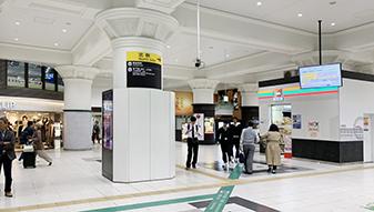 JR三宮駅 中央改札口から出て、北側(地下鉄西神・山手線)方面へお進みください
