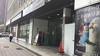 松岡ビル有料駐車場の隣にあるビル(桑山ビル)の5階に、リゼクリニックがございます。