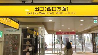 仙台駅出口(西口方面)を出ます。