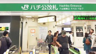 渋谷駅ハチ公改札を出ます