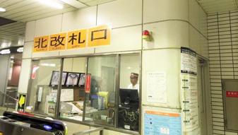 御堂筋線心斎橋駅の北改札口より3番出口へお進みください。