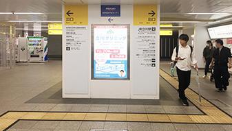 モノレールの改札をでてJR立川駅(右側)へ行きます