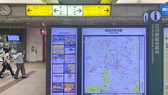 立川駅改札から出て南口方面へお進みください