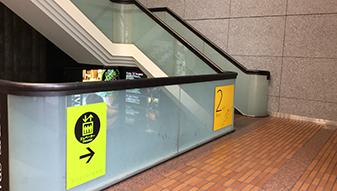 エレベーターのサインにしたがって10階へお上がりください。