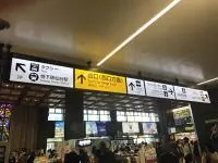 クリニックは仙台駅の西口です。