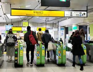 JR山手線/西武新宿線高田馬場駅の早稲田口改札を出ます。