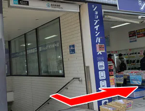 東京メトロ東西線 高田馬場駅6番出口を出て左折してください。