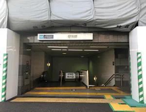 副都心線 西早稲田駅 2番出口を出ます。