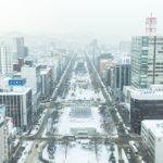 北海道エリアの脱毛サロンおすすめ6選