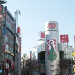 渋谷エリアの脱毛サロンおすすめ6選
