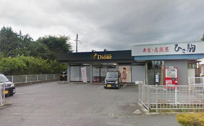 ディオーネ飯田店の行き方
