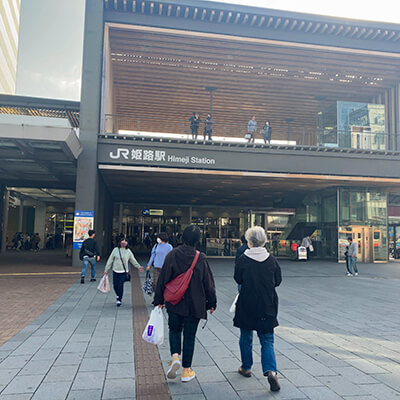 JR姫路駅北口を出ます。
