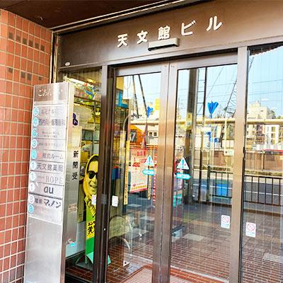ビルの一階には薬局や衣料品店がございます。