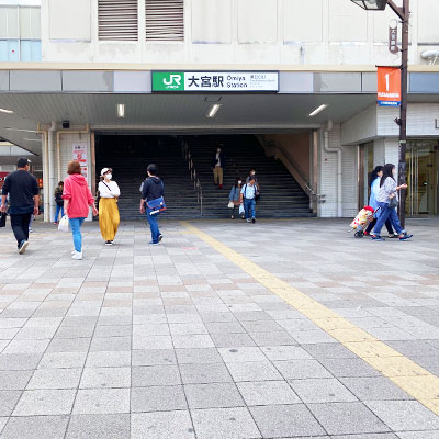 JR大宮駅東口(北)の階段を降りてまっすぐ進みます。