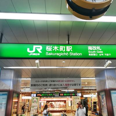 桜木町駅南改札を出て、右に曲がります