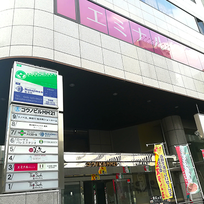 そちらの3階が当院です。ブルーライン桜木町駅からもすぐ近くです