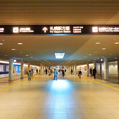地下歩行空間を札幌駅方面にまっすぐ進みます。