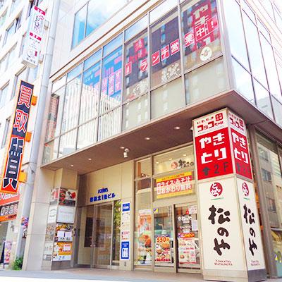 右手に「松のや」の入ったビルがあり、ここの9階が当クリニックです。