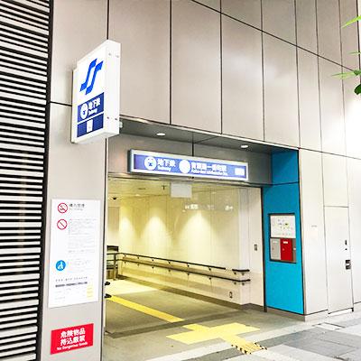 仙台市営地下鉄青葉通り一番町駅北1口をでます。