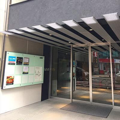 新宿3丁目駅からも直ぐの便利な場所にあります。