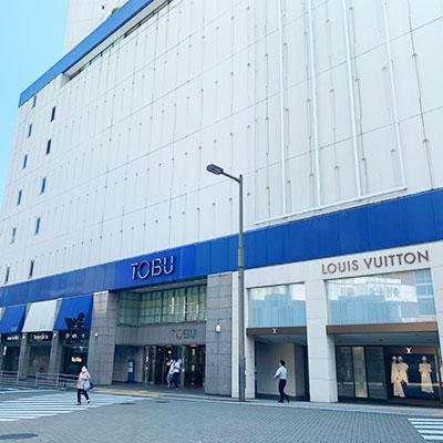 東武宇都宮駅 東口に出ていただきます。