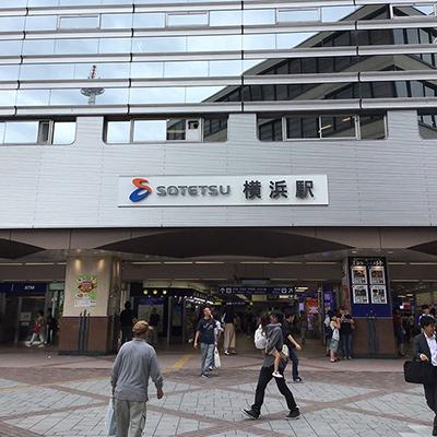 横浜駅西口を出て頂きますと目の前に大和証券さんがあります