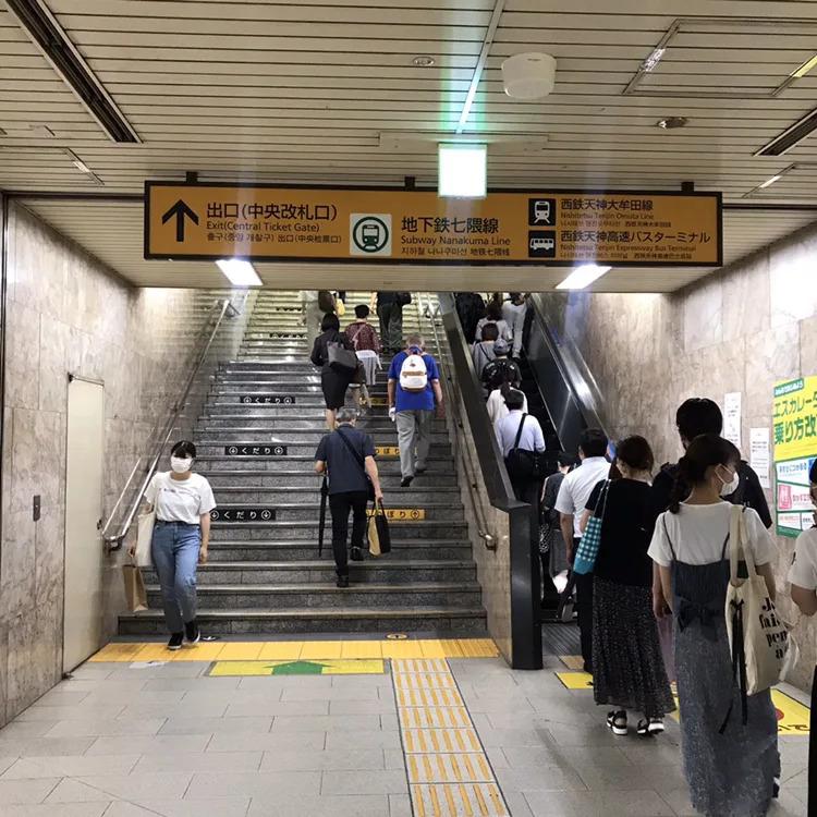 ①地下鉄空港線天神駅中央改札口から出ていただきます。
