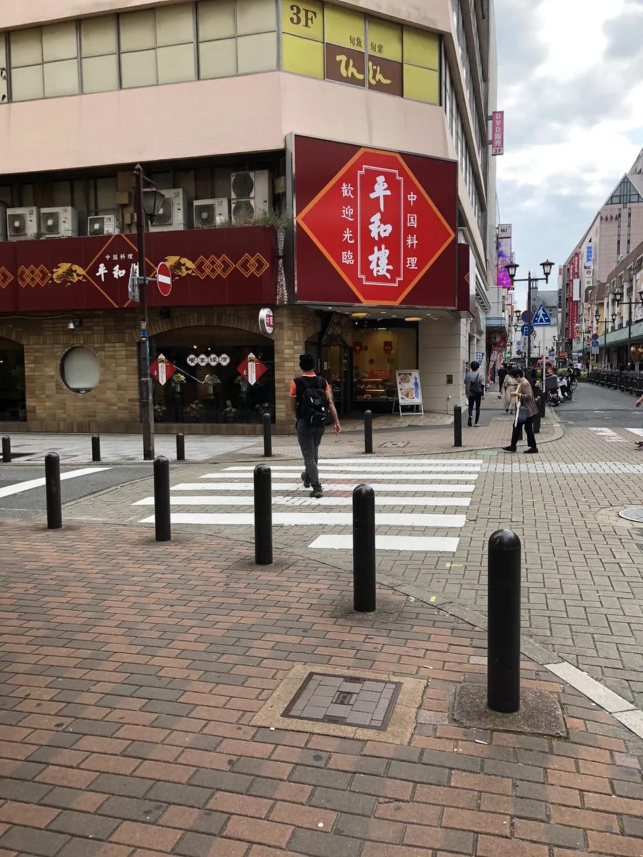 ⑥直進して頂きますと左側に中国料理店、吉野家がございます。