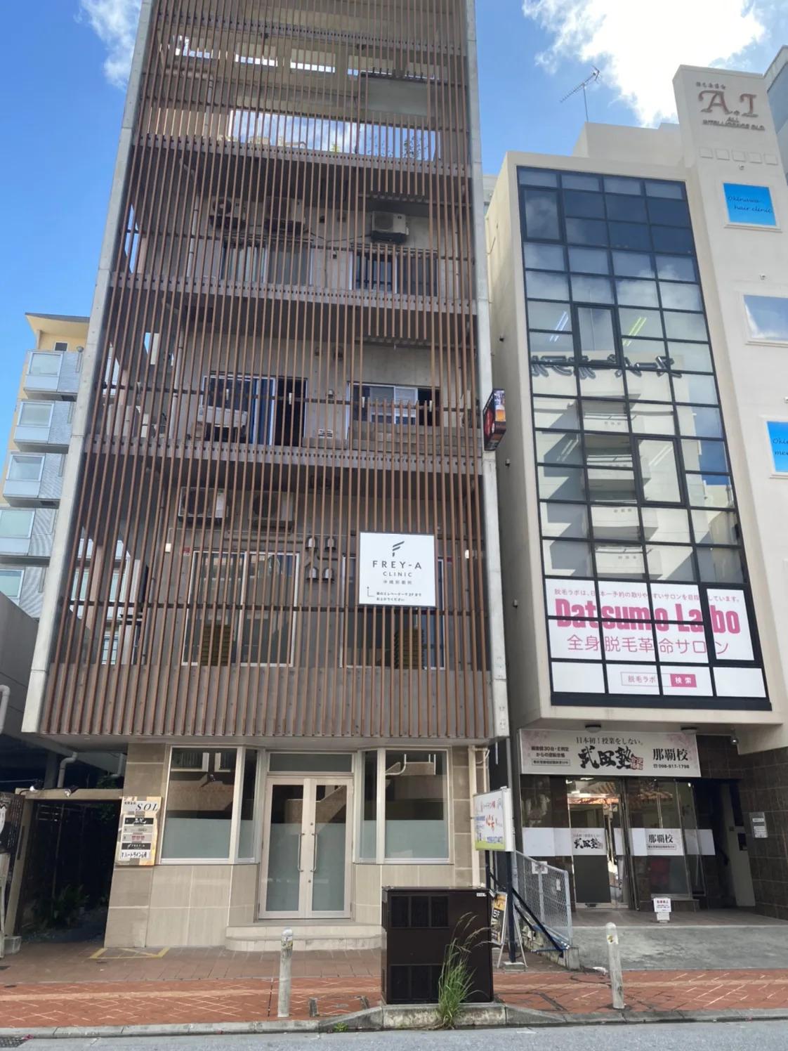 ⑦3軒目に2階部分から木目調になっているビルがあります。こちらがフレイアクリニックです。