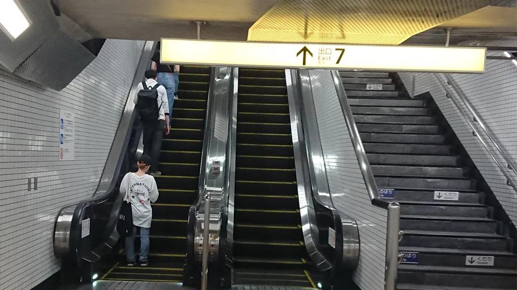 ①東京メトロ 明治神宮前駅7番出口へ進んでください。