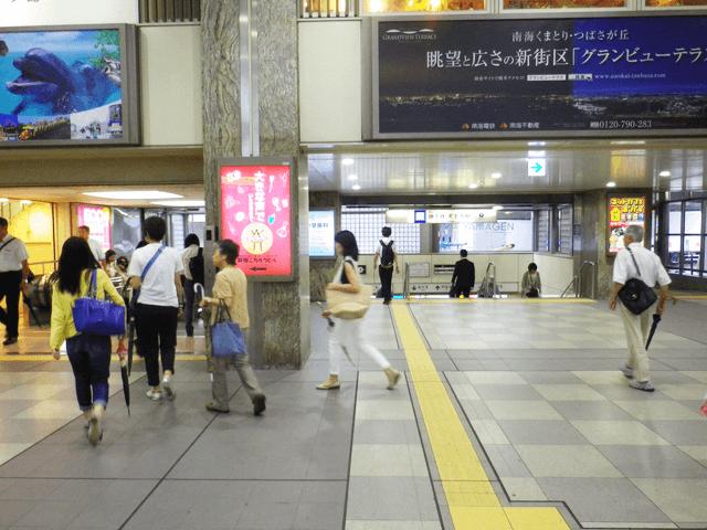 JR天王寺駅(中央口)をでて左(西口、東口方面)へ進み、御堂筋線方面へ向かいます。