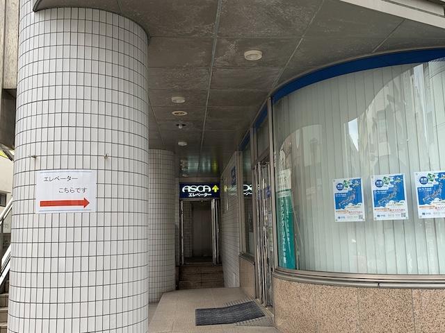 直進すると、1階に近畿日本ツーリストが入っているビルが見えてきます。そちらの4階がキレイモ藤沢南口店です。