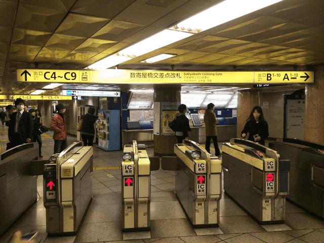 丸ノ内線・銀座線・日比谷線の「銀座駅」で改札を出ます。