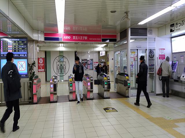 京王線「京王八王子駅」改札口を出て、地上に上がります。