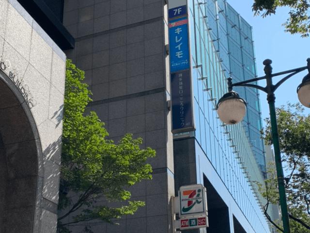 筑紫通りの方向へ歩いてすぐに博多ニッコービルがあります。