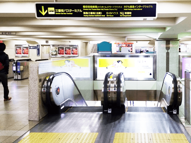 阪急梅田駅の茶屋町口改札口を出て、三番街バスターミナル行きのエスカレーターを降ります。