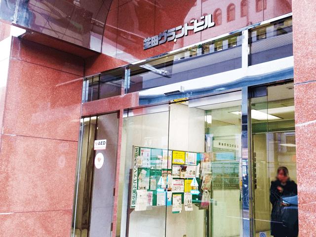 新阪急ホテルアネックスの先、芝田グランドビルの9階がキレイモです。