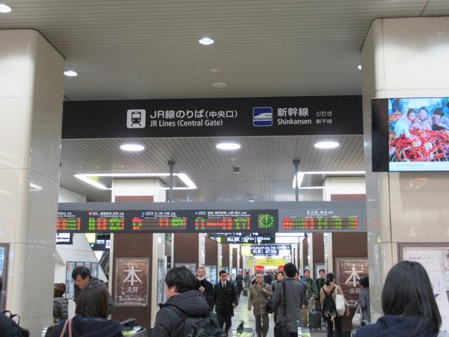 JR「姫路駅」中央改札口を出て、北口方面を目指します。
