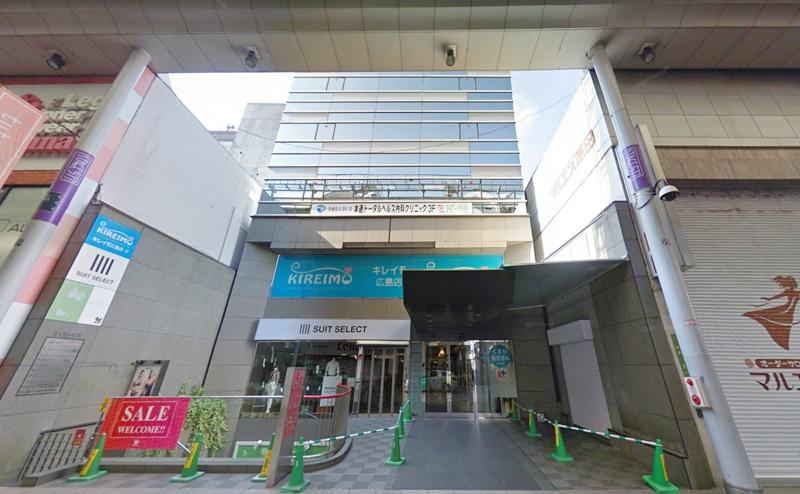 キレイモ広島本通店(旧 広島店)の行き方