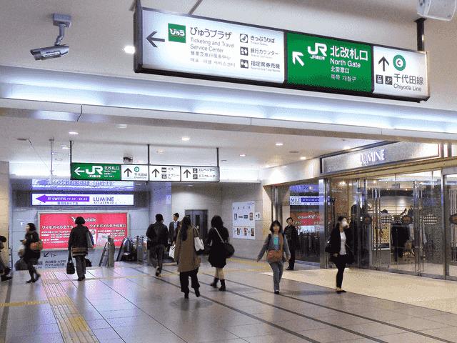 東京スカイツリーラインまたは日比谷線は中央改札口、つくばエクスプレス、常磐線または上野東京ラインは北改札口を出て左に曲がり、直進します。
