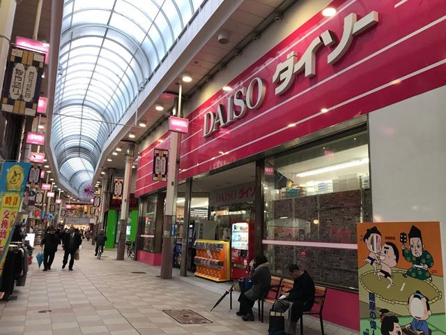 50m程歩くと右側に100円ショップが見えてきます。