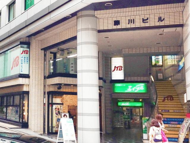 1階にエイブルが入っている藤川ビルの7階がキレイモです。