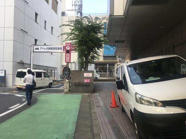 アトレ専用駐車場とビルの間を直進し、突き当りを右に曲がります。