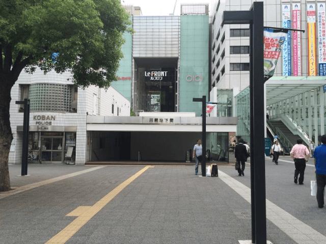 川崎地下街方面へ歩きます。