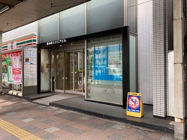 ダンダダン酒場とセブンイレブンの間が錦糸町スクエアビルの入り口です。