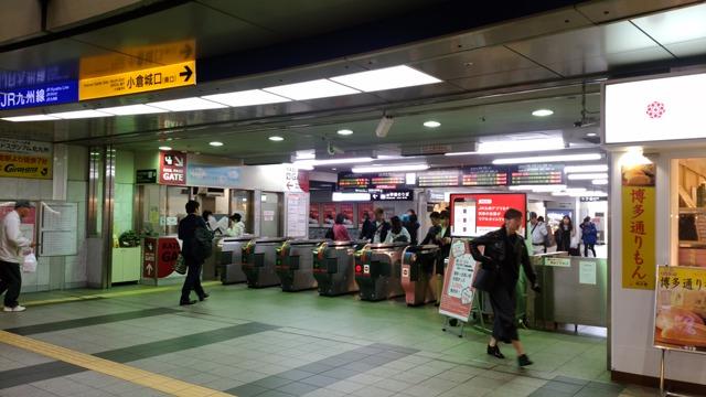 JR「小倉駅」改札を小倉城口(南口)側へ出て、歩道橋を「三菱UFJ銀行」のある平和通り側へ下ります。