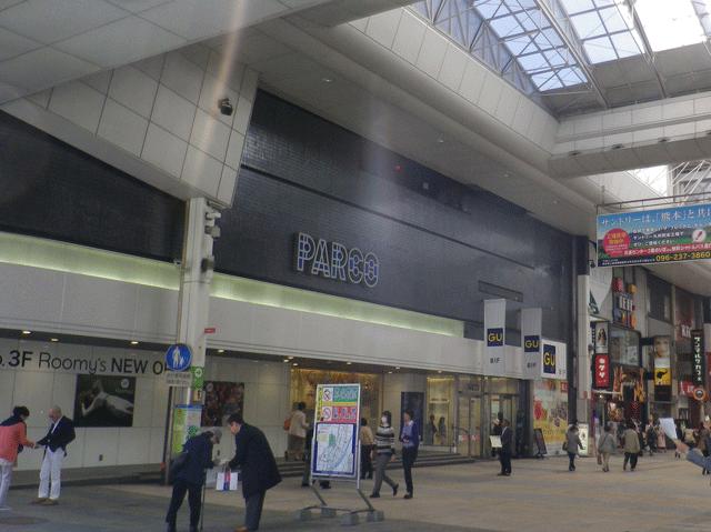 熊本市電A系統通町筋駅を降り、左手側にパルコがある下通商店街に入ります。