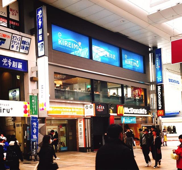商店街を少し進み、左手側のマクドナルドを通過して左に曲がります。