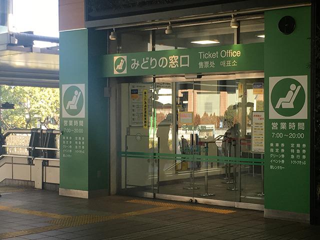JR南武線「武蔵溝ノ口」改札口を出て右のみどりの窓口側へ出て、突き当りを右に曲がります。