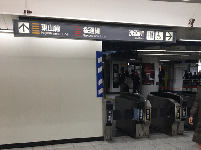 地下、地下鉄改札からユニモールへ進みます。